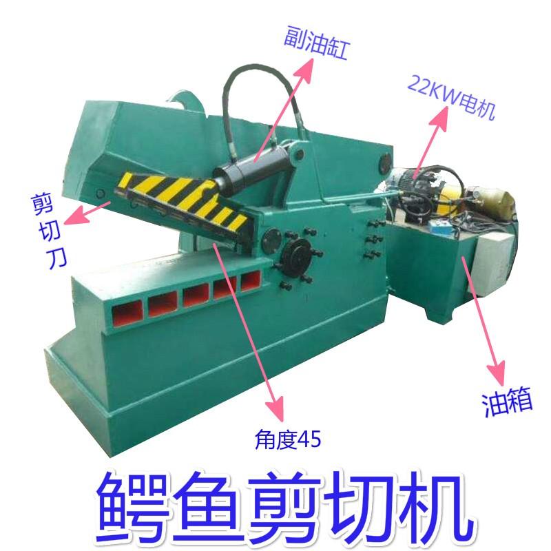 海安液压机专业龙门剪切机一流的装备超低的价格