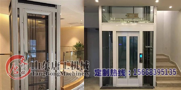 莱州市家用外置电梯厂家定制、安装、唐工机械