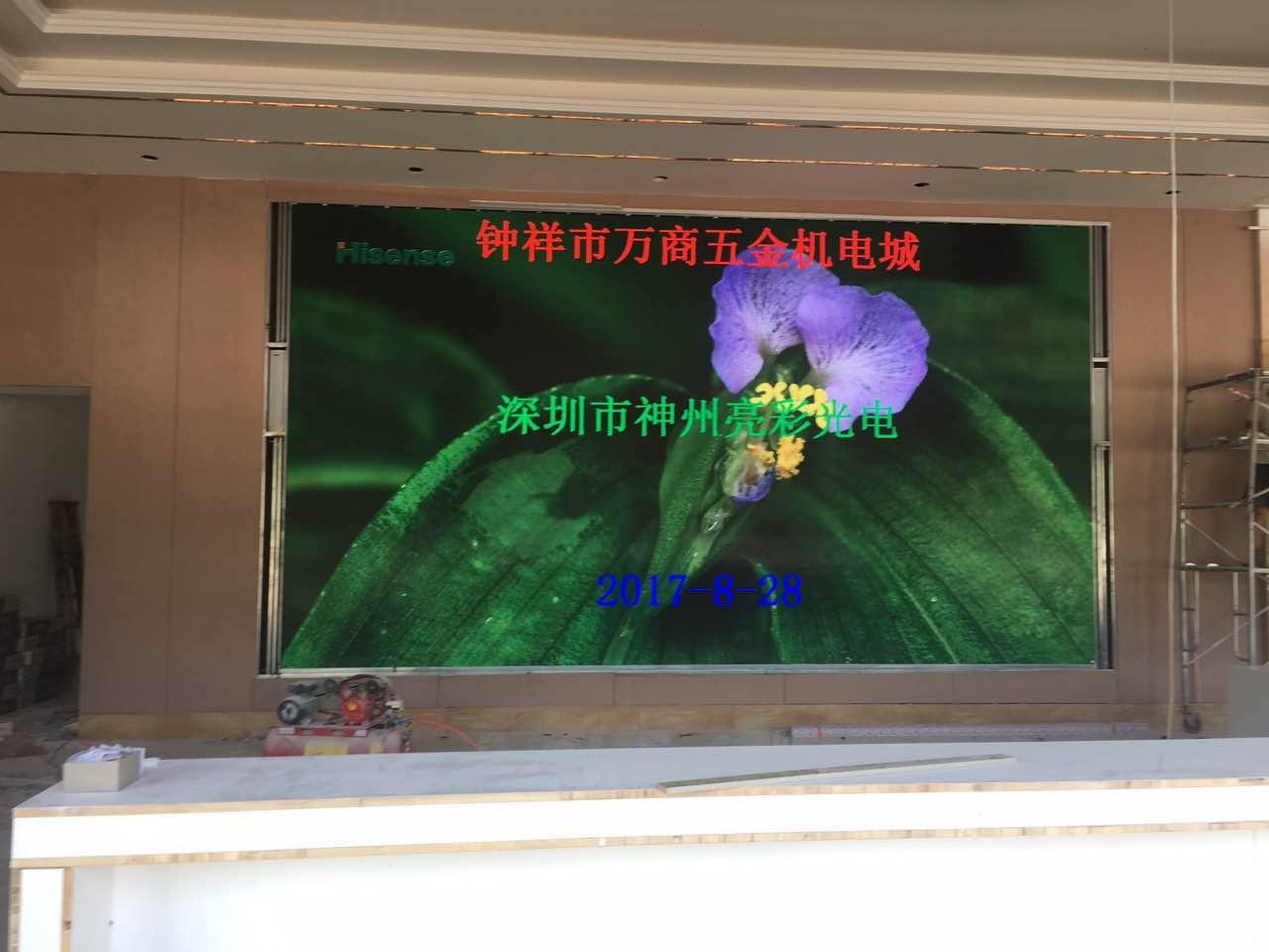 龍南ledp3球型顯示屏多少錢一平米圖片