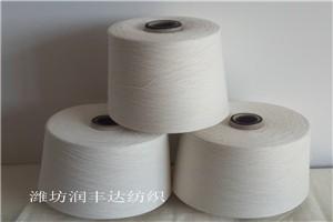 新密膨体腈纶纱823在机v腈纶零食记燕麦片图片